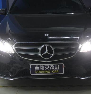 奔驰E260车灯改装远光位置改海拉5双光透镜欧司朗CBI氙气大灯