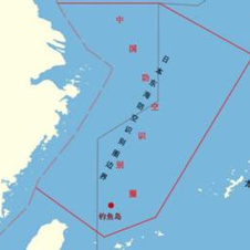 美防长:中方设东海防空识别区会影响区域稳定