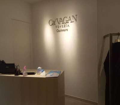 2017Ca'VAGAN新店