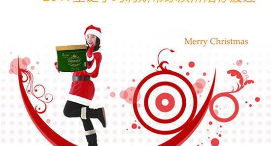 圣诞老公公送你一双特别的袜子。。。