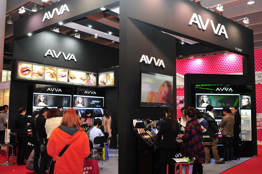 AVVA参展第40届广东国际美博会