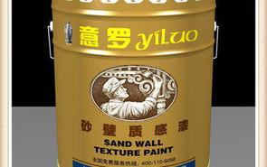 质感涂料怎么打造立体涂装效果
