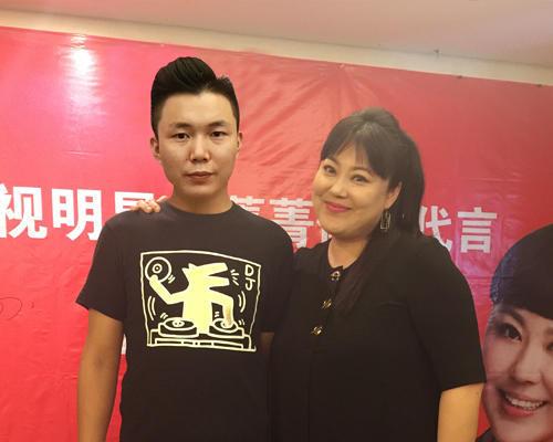 李菁菁合影