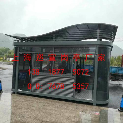 浙江天台远景房地产开发有限公司钢结构岗亭