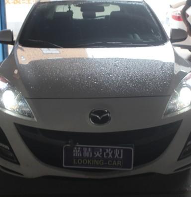 上海马自达3车灯改装蓝定制海拉5透镜蓝定制氙气大灯
