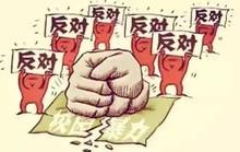 """11部门联合印发《加强中小学生欺凌综合治理方案》――整治学生欺凌,有了""""史上最强""""方案"""