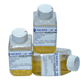 Insect Cell Culture Medium