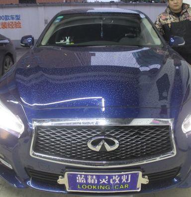 上海英菲尼迪Q50L车灯改装米石LED双光透镜加超白光
