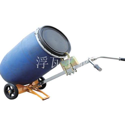 机械式油桶搬运车