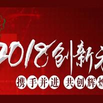 【祝福】上海林音实业发展有限公司恭祝大家元旦快乐!