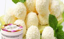 艾兰朵芒果冰淇淋