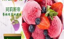 深圳欢乐六一义捐活动