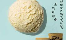 冰淇淋夏日促銷