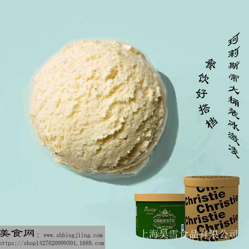 冰淇淋夏日促销
