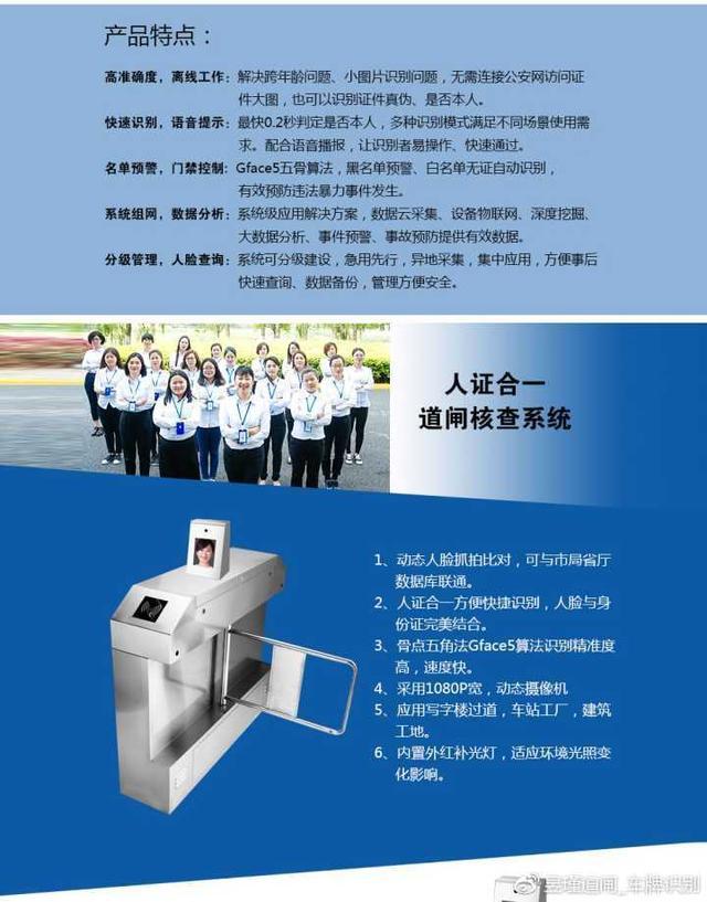 网络身份证正式上线,昱瑾作为行内人来聊聊它的安全问题