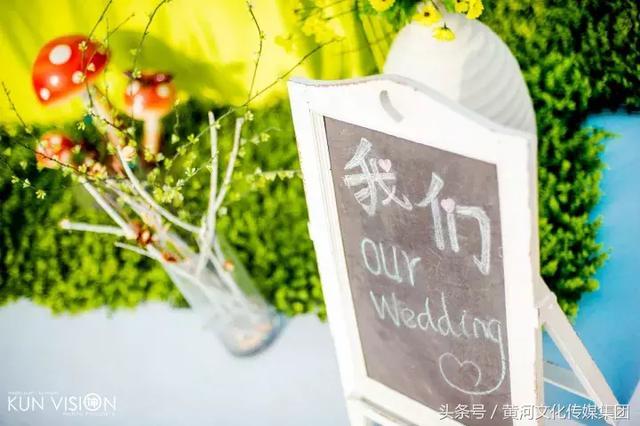 黄河婚礼策划出品-室外婚礼《爱如阳光》