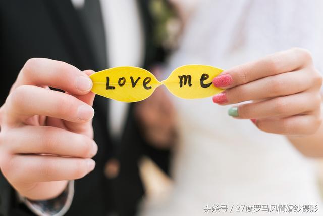备婚新人看过来,*全婚礼流程|北京婚纱摄影 北京婚纱照