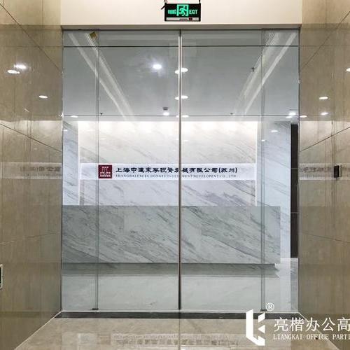 上海中建东孚投资发展有限公司