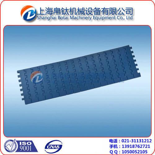 1005全宽限位塑料网带