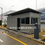 史陶比尔杭州公司