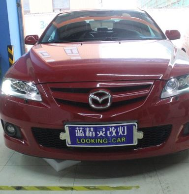 上海马自达改车灯马6改装蓝定制海拉5透镜氙气大灯