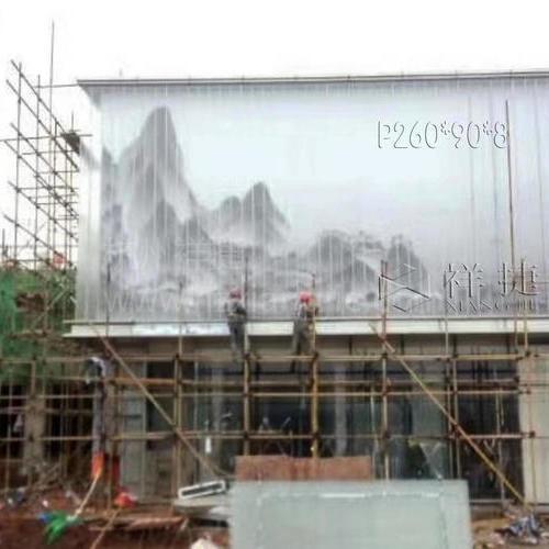重庆保利堂悦U型玻璃工程