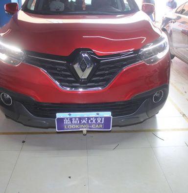 上海雷诺科雷嘉改车灯海拉6透镜欧司朗氙气大灯