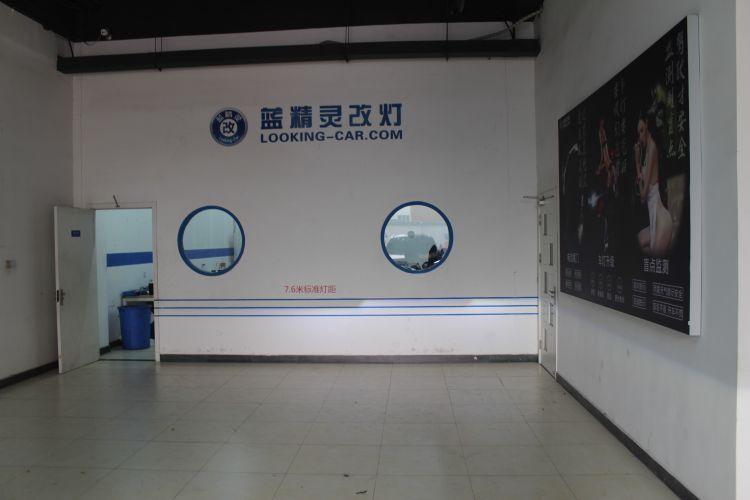 上海雪铁龙C6改车灯米石LED透镜加红色远光模组 ...��5��
