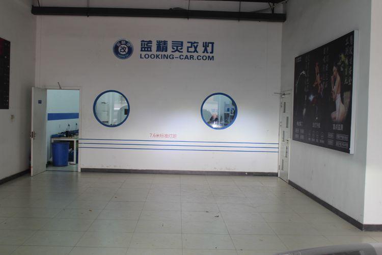 上海雪铁龙C6改车灯米石LED透镜加红色远光模组 ...��6��
