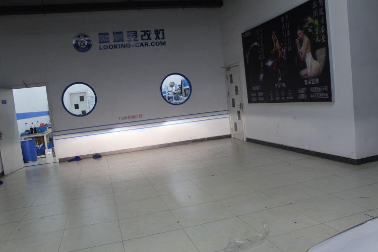 上海蓝精灵凯迪拉克ATS改车灯海拉6透镜欧司朗氙气大灯 ...��9��