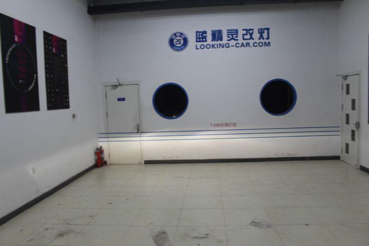 上海蓝精灵改车灯宝马X1升级大灯总成��6��