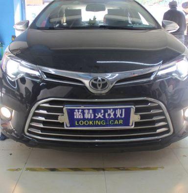 上海丰田雷凌车灯改装蓝定制透镜欧司朗氙气大灯