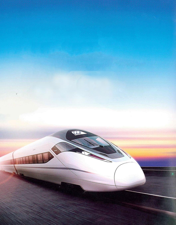 高铁项目1.jpg