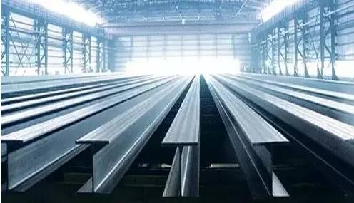 广州工型钢