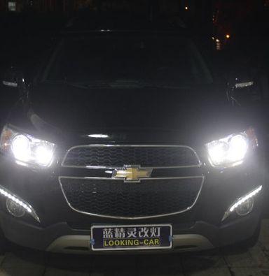 雪佛兰科帕奇车灯改装海拉5透镜欧司朗氙气大灯加蓝色恶魔眼
