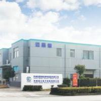 苏州工厂招聘返费信息更新