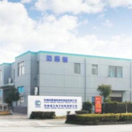 蘇州最新工廠招聘返費信息更新