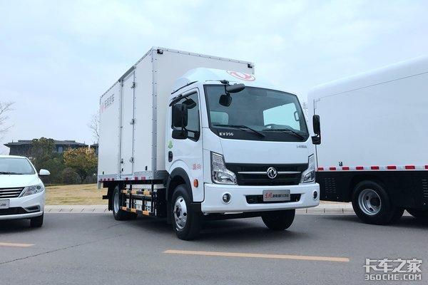 東風EV350電動輕卡滿載狀態跑210公里