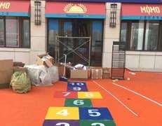 儿童乐园地坪