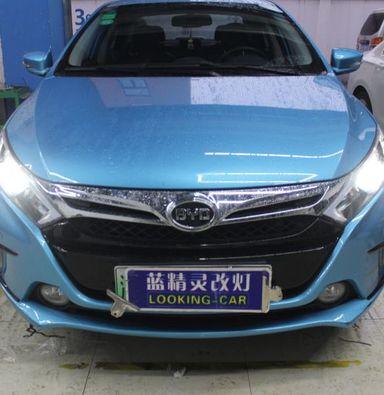 上海比亚迪秦车灯改装蓝定制透镜欧司朗氙气大灯
