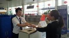 全国各大机场柜台票务招聘,欢迎合作