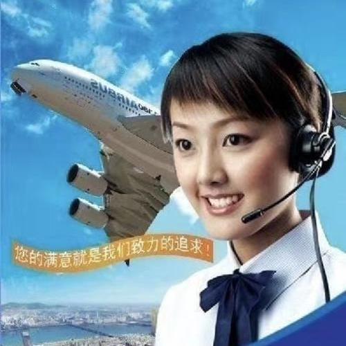 上海东航95530机票预定员