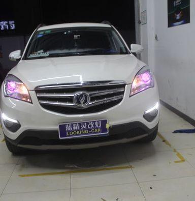 上海长安CS35改车灯Q5透镜氙气大灯加紫色恶魔眼