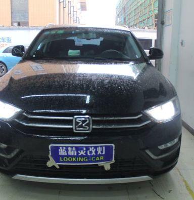 上海众泰车灯改装海拉5透镜欧司朗氙气大灯
