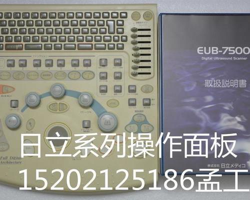 日立系列操作面板