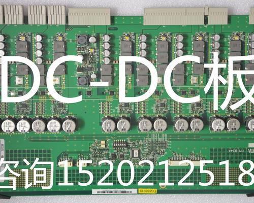 二郎神DC-DC板