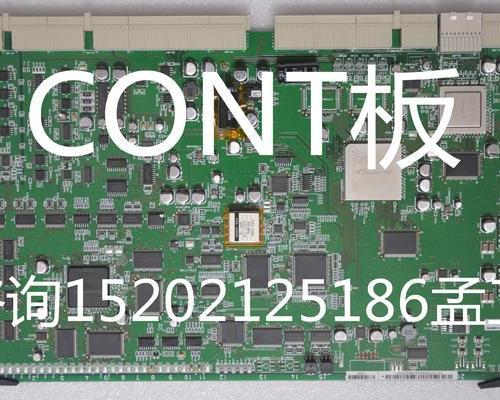 CONT板