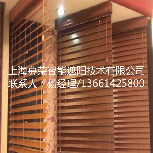 木百叶帘,募荣遮阳,13661425800