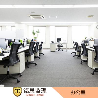 首图-办公室-2.png
