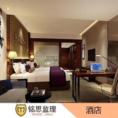 首图-酒店.png